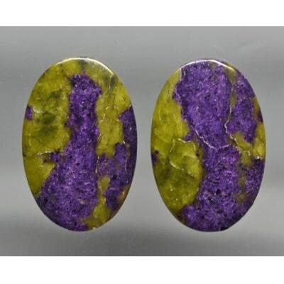Atlantisite (Serpentine +Stichtite)